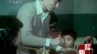 中央新闻纪录片《北京烤鸭》